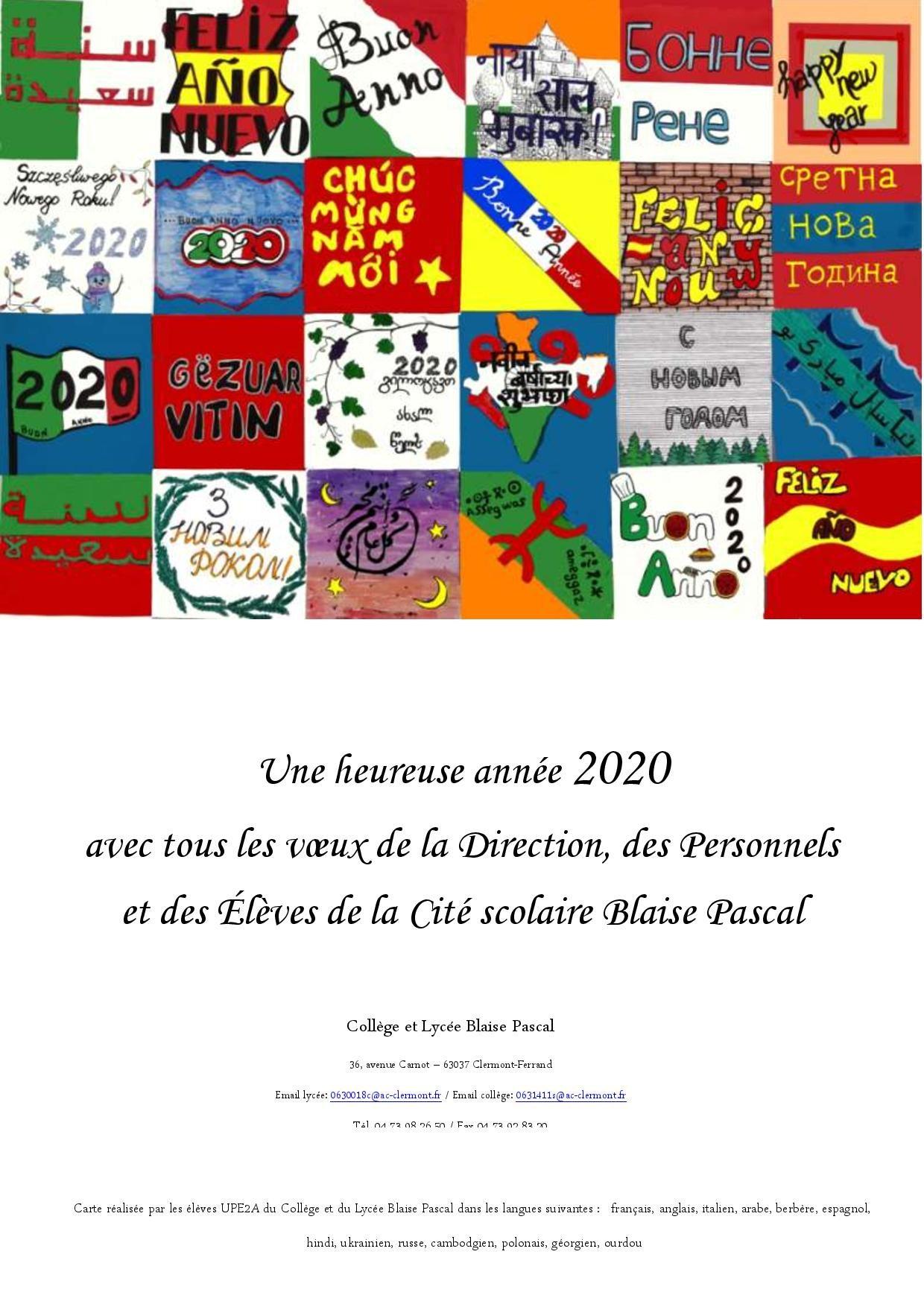 carte de voeux BP 2020-1-page-001.jpg